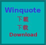 winquote 32